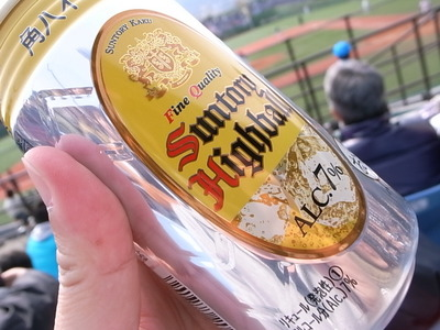 長崎でもハイボール