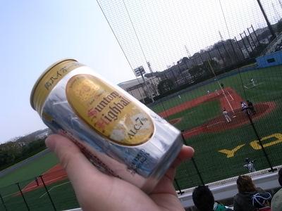 ハイボールで乾杯!