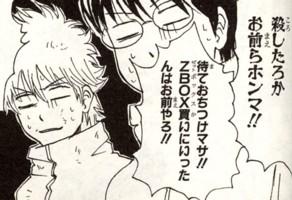 銀魂31巻