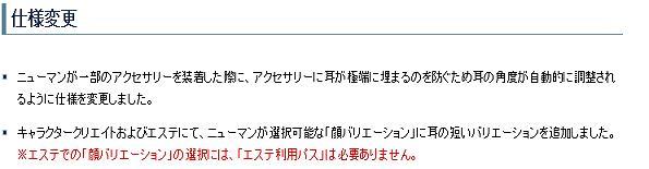 201301240059355d3.jpg