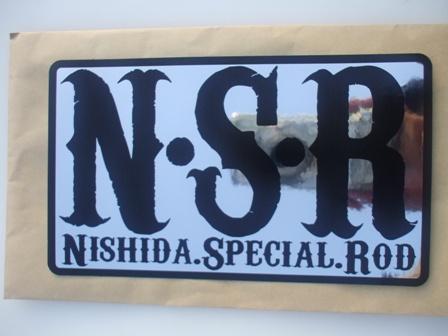 N・S・R