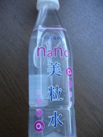 nano美粒水