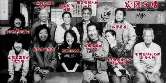 torasanfamily1.jpg