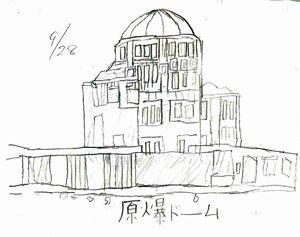 翔太 原爆ドーム