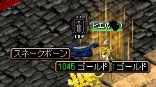 モリ3初U!