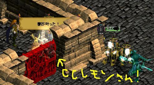 CCレモンさんの夢・・・w