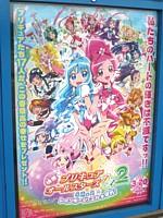 100324ポスター