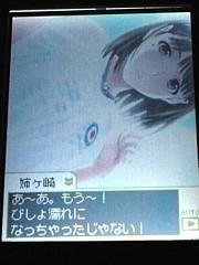 100605ビショぬれネネさん