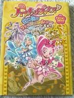 101230映画コミックス表紙