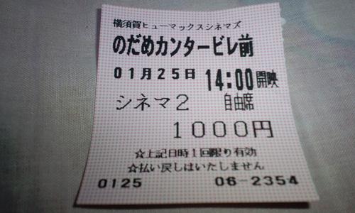 100125_1807~01