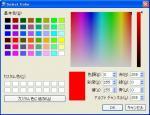20100111_04.jpg