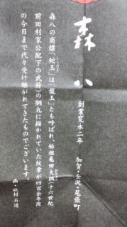moblog_8e49ea51.jpg