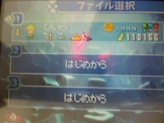 4つの剣 クリア