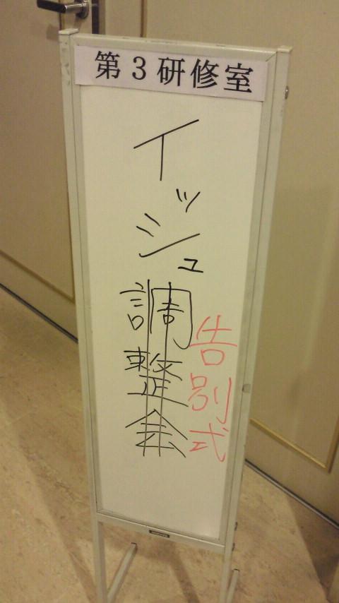 20110321031404.jpg