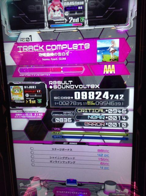 2013-10-14012.jpg