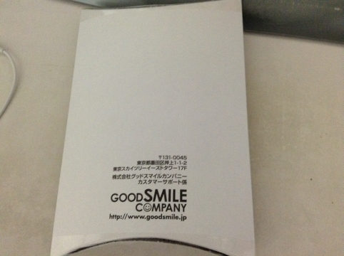 blog@130911-006.jpg