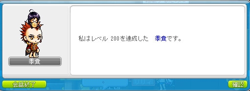 bdcam 2011-04-17 16-59-29-181