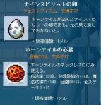 bdcam 2011-05-15 02-20-57-8181