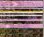 bdcam 2011-06-05 22-07-34-106