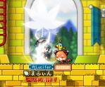 bdcam 2011-06-20 20-58-57-121