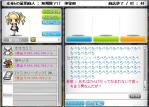 bdcam 2011-09-25 22-43-06-685
