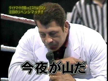 G_Yamada_20110206044158.jpg