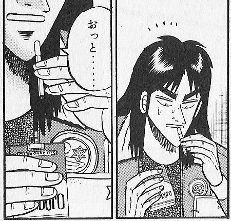 tab_kaiji25.jpg