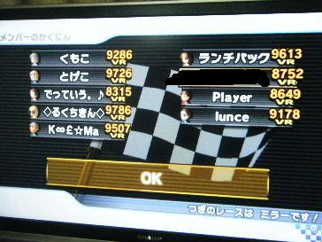 20110328marika0013JPG.jpg