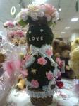 Happy Valentines' Day 2