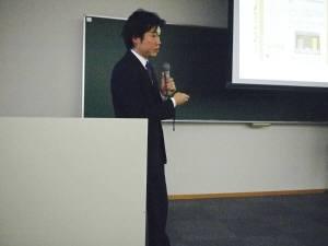 廣瀬先生WEB
