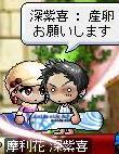 結婚式★花c2