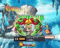 れべあっぷ★113