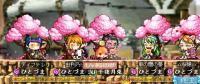 お花見★3