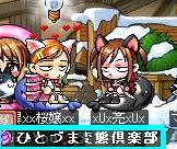 亮c&さくら★