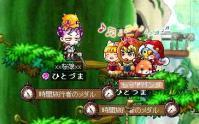 らんだむ★桜3