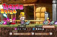 らんだむ★桜2