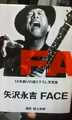 face100106.jpg