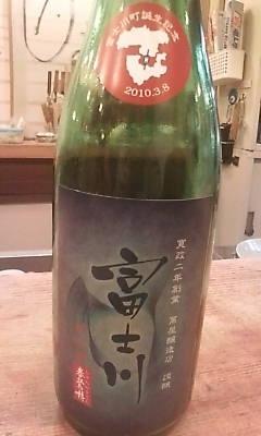 fujikawa100320.jpg