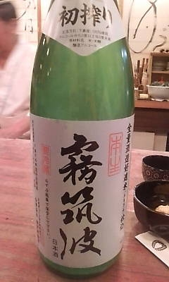 kiritsukuba100327.jpg