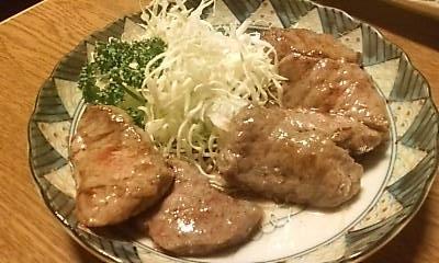 kujirasute-ki100227.jpg