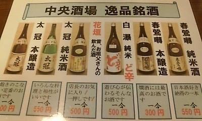 menu100103.jpg