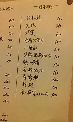menu100227.jpg
