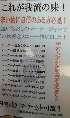 menu100327.jpg