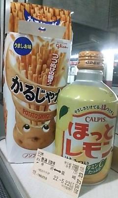 okashi100227.jpg