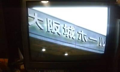 oosaka100203.jpg
