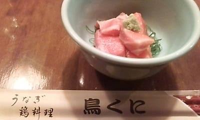 otoushi100116.jpg
