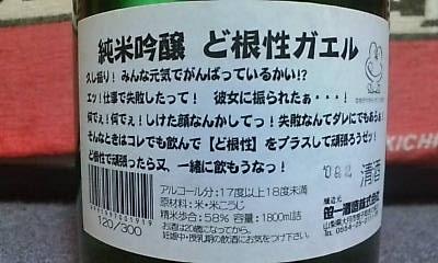 raberu100216.jpg