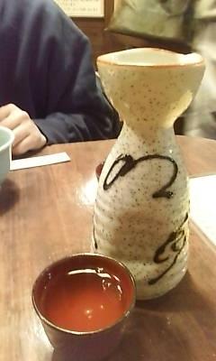 sake100116.jpg