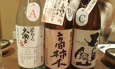sake100206.jpg