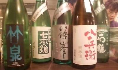 sake100210.jpg